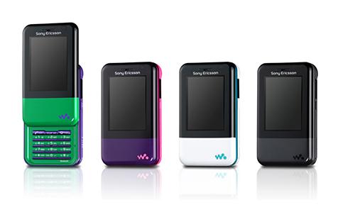 Sony Ericsson Xmini