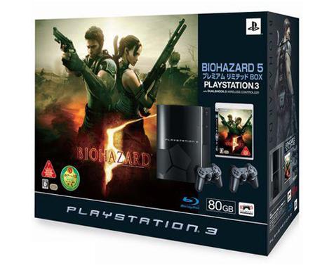 Resident Evil 5 PS3 bundel
