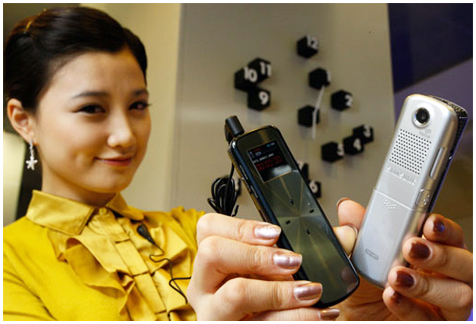 Samsung YP-VP1