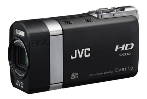 JVC Everio X GZ-X900