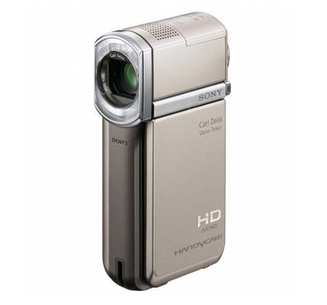 Sony HDR-TG5